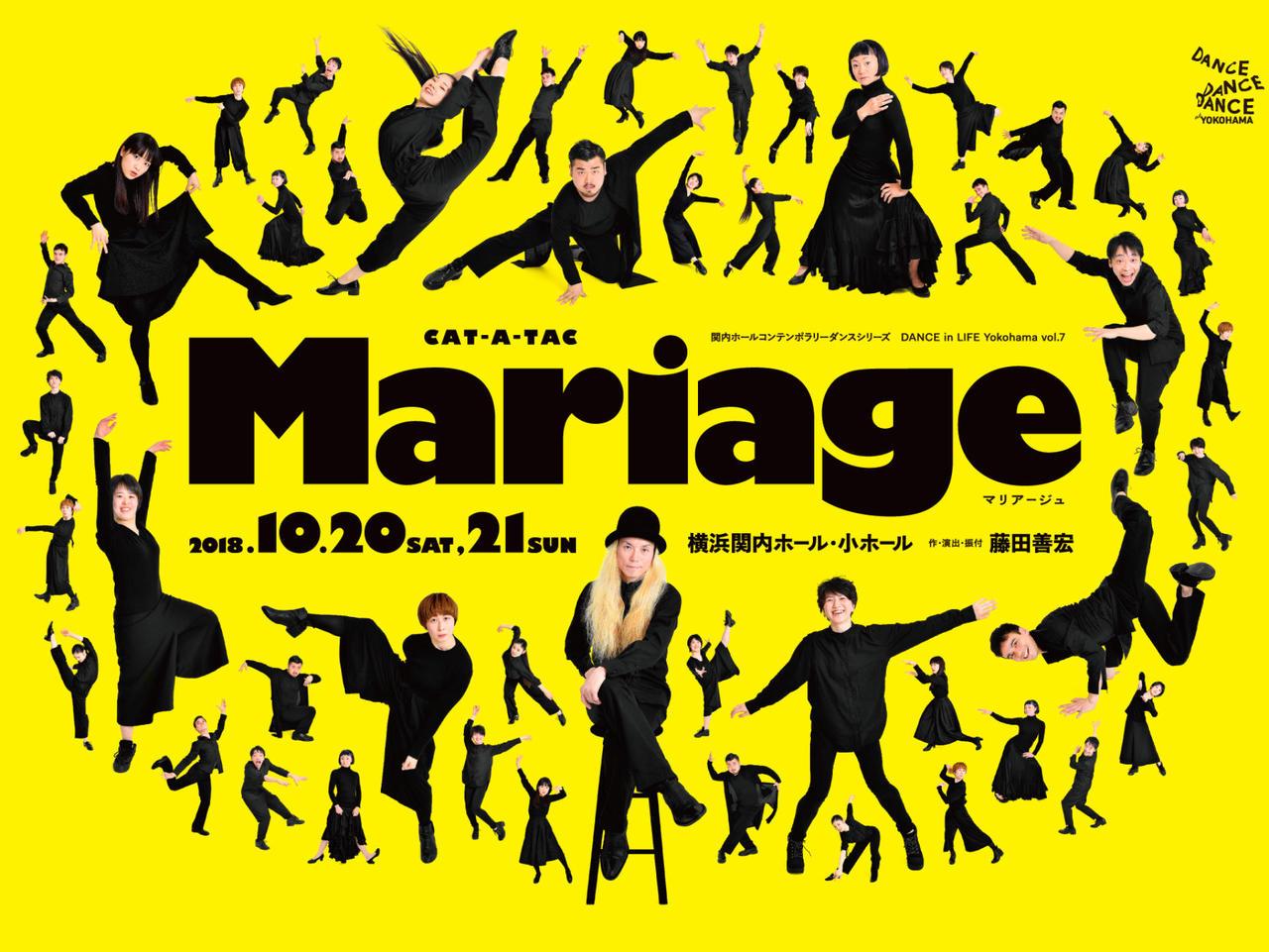 DANCE in LIFE Yokohama vol.7 CAT-A-TAC「マリアージュ」の写真