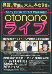 Sony Music Direct Presents otonanoライブの写真