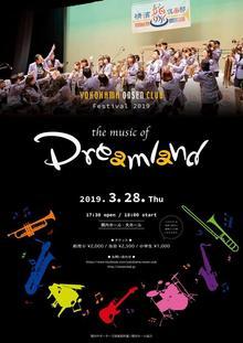 横濱音泉倶楽部 Festival 2019 the music of Dreamlandの写真