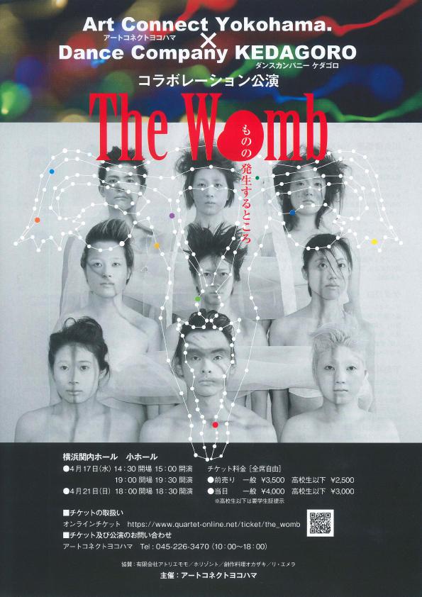 Art Connect Yokohama、×ケダゴロ コラボレーション公演「The Womb」の写真