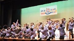 横濱音泉倶楽部(よこはまおんせんくらぶ)