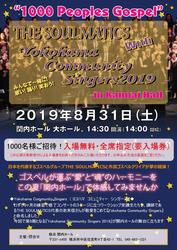 THE SOULMATICS With Yokohama Community Singers 2019の写真