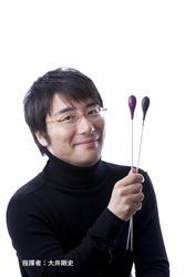 トワイライトコンサート東京藝大ウィンドオーケストラ 特別編成の写真