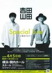 吉田山田 Special Live ~♪横浜の日々♪~の写真
