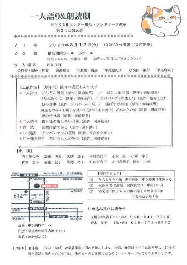 センター nhk 横浜 文化