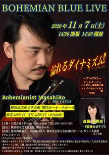 BOHEMIAN BLUE LIVE【振替公演】の写真