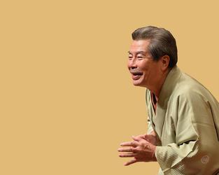 関内寄席 立川志の輔 独演会の写真