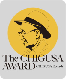 The CHIGUSA AWARD  The 7th COMPETITION  第7回ちぐさ賞本選ライブの写真