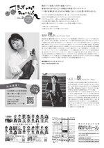 kidsmeet_2021_0328_ol_page-0002【s】.jpg