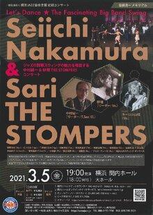 Seiichi Nakamura & Sari THE STOMPERS≪Let's Dance★The Fascinating Big Band Swing≫の写真