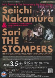 Seiichi Nakamura & Sari THE STOMPERS≪Let's Dance★The Fascinating Big Band Swing≫の写真
