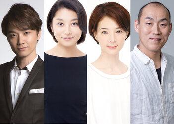 こまつ座 第135回公演『日本人のへそ』の写真