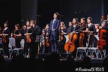 日本・モロッコ国交樹立65周年 記念コンサートの写真