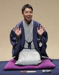 立川晴の輔 新しい生活様式対応独演会の写真