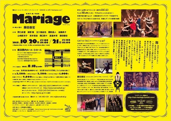 mariage_ura-thumb-600xauto-1241.jpg